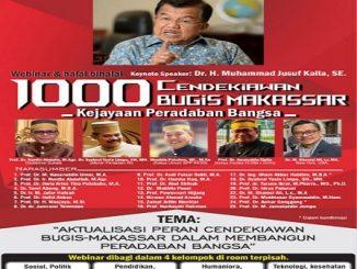 """""""Pertemuan Cendekiawan KKSS 2020"""""""