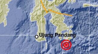 Foto : Gempa dengan magnitudo 5,4 dirasakan warga Buton Selatan, Provinsi Sulawesi Tenggara (Sultra) pada Jumat (9/10), pukul 09.57 WIB. (BMKG)